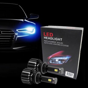 LED Headlight izzó H7 6000K